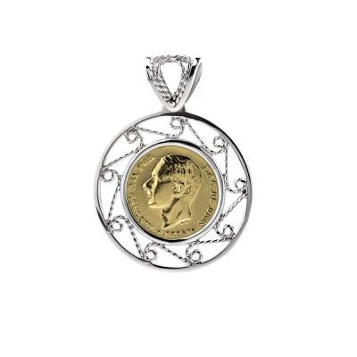 Colgante Filigrana con moneda de plata 0.50 centimos Alfonso XII